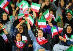فیفا: زنان ایران «باید» از ماه آینده به ورزشگاه بروند