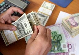 انتقال کمهزینه پول به اروپا ممکن شد