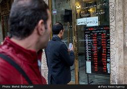 حمله «گازانبری» برای مهار دلار