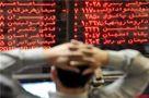 تردید در بازگشایی سومین نماد بانکی بورس