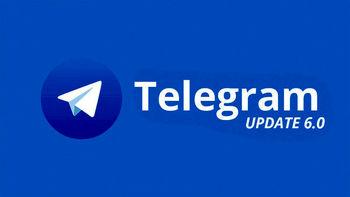 ویژگیهای جدید تلگرام