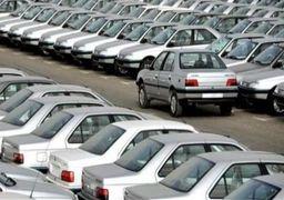 با ۴۰ میلیون تومان چه خودرویی می توان خرید؟+جدول
