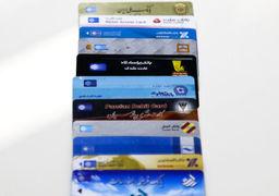 بیشترین تعداد کارتهای تراکنشدار به کدام بانکها اختصاص دارد؟+نمودار