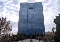 انتشار خبر جعلی در مورد ورشکستگی بانکها