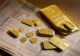 پرش طلا به ارتفاع مانع تجاری نرسید! + نمودار