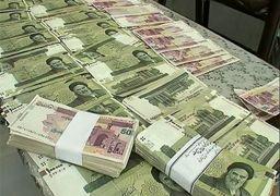 میزان نقدینگی ایران از مرز یک هزار و ۶۴۶ هزار میلیارد تومان گذشت