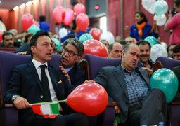 خطر غرامت چند میلیون دلاری در کمین فوتبال ایران