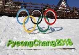 اتحاد دو کره در ورزش به هاکی بانوان ختم می شود