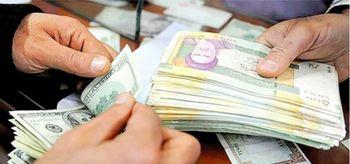 بوسه خداحافظی در بازار ارز؟ + جدول ونمودار