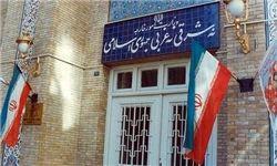سفیر سوئد در تهران به وزارت خارجه احضار شد