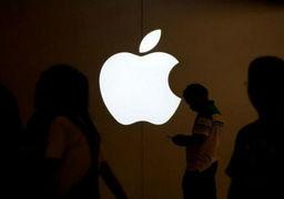 اپل قربانی اصلی جنگ تجاری ترامپ