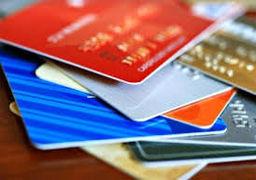16 رقم روی کارت بانکی چه معنایی دارد؟