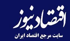 توافق سازش بحرین و اسرائیل یکشنبه امضا میشود