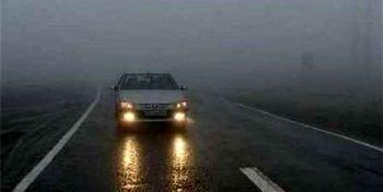 هشدار مهم سازمان هواشناسی به شهروندان
