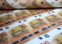 افزایش قیمت یورو، پوند و لیر ترکیه +جدول نرخ ارز 24 مهر
