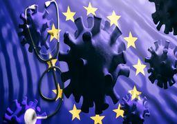 کرونا علاوه بر اقتصاد و امنیت، موجودیت اتحادیه اروپا را تهدید میکند