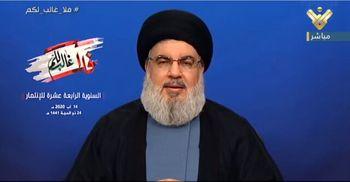 واکنش سید حسن نصرالله به توافق امارات و اسرائیل