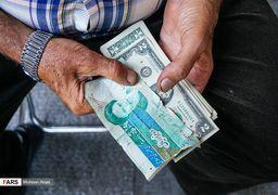 فروش ارز به مسافران محدود شد/ مسافران ترکیه ارز کمتری می گیرند!