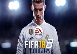 فروش فوق العاده  بازی FIFA 18