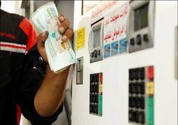 پیشنهاد افزایش پلکانی قیمت بنزین در سال 97