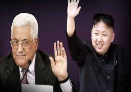 «کیم جونگ اون» به «محمود عباس» نامه نوشت