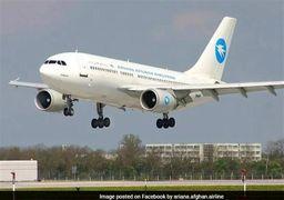 عبور بسیار نزدیک هواپیما از روی سر گردشگران ! +تصاویر