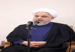 روحانی با اشاره به برخی از بدعهدیها در برجام: صبر ما حدی دارد و در برابر بیتعهدی آنها نمی توانیم تعهد کامل بپذیریم