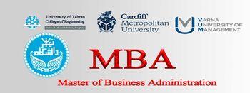 پذیرش کارشناسی ارشد بین المللی مدیریت کسب و کار MBA