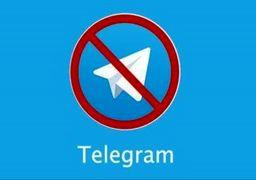 صدور مجوز فیلترینگ تلگرام در روسیه