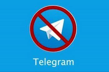 تذکر مجلس به دولت در مورد فیلترینگ تلگرام