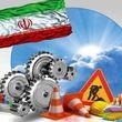 اسناد آمایش ۳۱ استان کشور تصویب شد