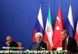 نشست مشترک خبری سران ایران، روسیه و ترکیه در حال برگزاری است؛  روحانی: نباید غیرنظامیان در ادلب آسیب ببینند+در حال تکمیل