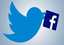 مسدود شدن حساب هزاران ایرانی در شبکه های اجتماعی !