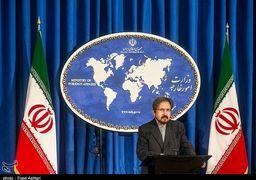 واکنش وزارت خارجه به تحریمهای جدید ایران