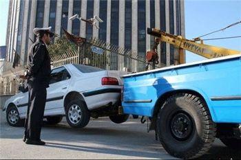 یک نکته حقوقی در مورد انتقال خودرو به پارکینگ