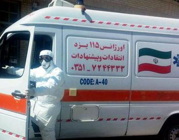 آخرین آمارها از کرونا در ایران؛ تهران و رشت به قم پیوستند/ 7 نفر دیگر در قم مبتلا شدند