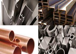 بازار فلزات اساسی در بازار جهانی جان گرفت + جدول