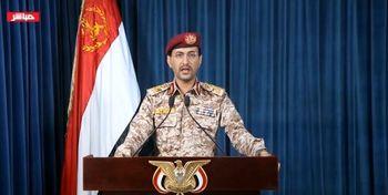 یمن عربستان را تهدید کرد