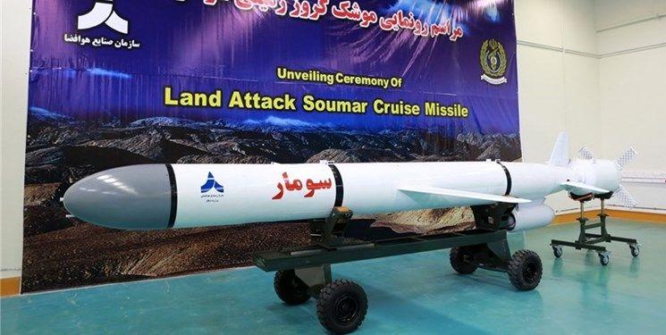 وال استریت ژورنال: موشکهای ایران تهدید قابل توجه علیه مواضع آمریکا در منطقه هستند