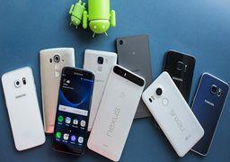 آیا گوشیهای اندرویدی ارزانقیمت ارزش خرید دارند؟