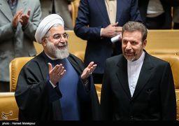 واعظی: مخالفان FATF حامیان احمدینژاد بودند