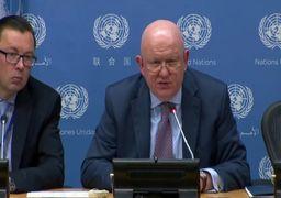 29خرداد؛ نشست شورای امنیت درباره قطعنامه مرتبط با برجام