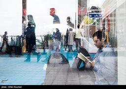 بازار کتاب ایران در آینه آمار