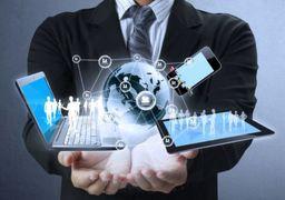 افزایش هزینه محصولات تکنولوژی در سال جدید