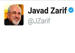 واکنش توییتری ظریف به بحران قطر و اعراب + عکس