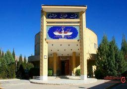 فقط در این نقطه از ایران است که میتوان به رازهای زرتشتیان پی برد! +تصاویر
