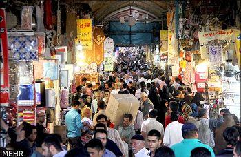 مهمترین موانع بازدارنده کسب و کارهای  کوچک در تهران