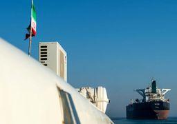 ایران 1.7 میلیون بشکه در روز نفت میفروشد