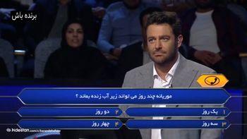 آیتالله مکارم شیرازی: جوایز مسابقه تلویزیونی «برنده باش» قمار است