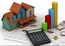 شناسایی نقاط فرود وامهای بانکی در حوزه مسکن